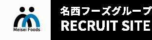 名西フーズグループ 求人採用 RECRUIT SITE